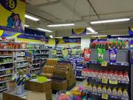 Store Images 3 of Reliance Smart