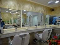 Store Images 2 of Jsk Beauty & Salon Solutions