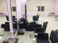 Store Images 3 of Jsk Beauty & Salon Solutions