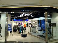 Store Images 2 of Asics Exclusive Outlet