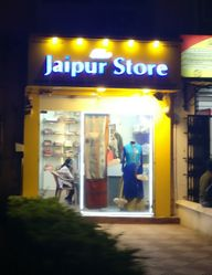 Store Images 1 of The Jaipur Store