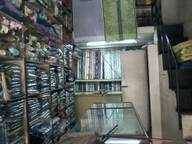 Store Images 1 of Radha Collection