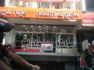 Store Images 1 of Health And Glow