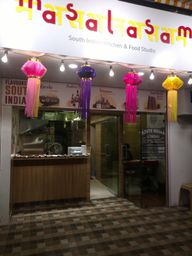 Store Images 4 of Masalasam