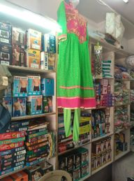 Store Images 1 of Rana Garments