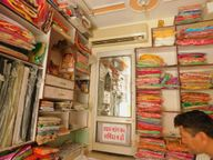 Store Images 3 of Shri Gopal Dass Cloth House