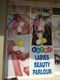 Store Images 1 of Ladies Beauty Salon
