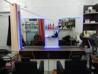Store Images 1 of Beauty Zone- Ladies Salon