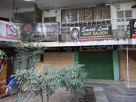 Store Images 1 of Smart Look Hair Saloon