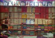 Store Images 2 of Mahalakshmi Show Room