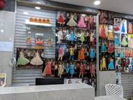 Store Images 1 of Nice Collection Kinjal Fashion