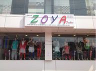 Catalog Images 1 of Zoya Fashion