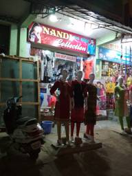 Store Images 1 of Nandi Collection
