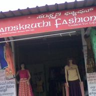 Store Images 1 of Samskruthi Creations