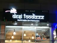 Store Images 7 of Desi Foodizzz