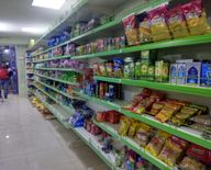 Store Images 2 of Suresh Medicos