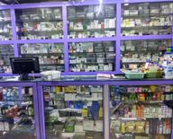 Store Images 4 of Suresh Medicos