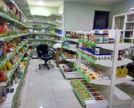 Store Images 6 of Suresh Medicos