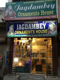 Store Images 1 of Jagdambey Ornaments House