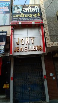 Store Images 1 of Johny Jewellers