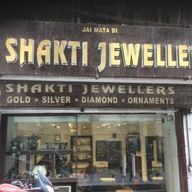 Store Images 2 of Shakti Jewellers