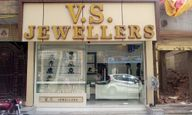 Store Images 1 of V.S. Jewellers