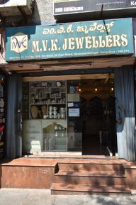 Store Images 1 of M.V.K. Jewellers
