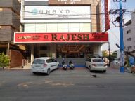 Store Images 1 of Rajesh Jewellery Mart