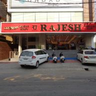 Store Images 3 of Rajesh Jewellery Mart