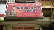 Store Images 3 of Sidharth Bankers & Jewellers