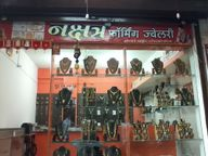 Store Images 1 of Nakshatra Forming Jewellery