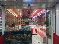 Store Images 1 of New Hanuman Jewellery