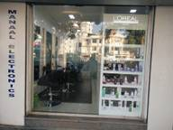 Store Images 1 of Manaal Unisex Salon
