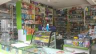 Store Images 1 of Care Medical Store