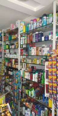 Store Images 3 of Care Medical Store