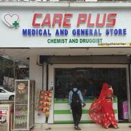 Store Images 4 of Care Medical Store