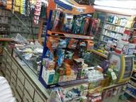 Store Images 1 of New Neetu Medical & General Stores