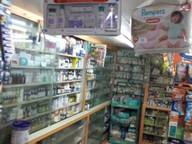 Store Images 2 of New Neetu Medical & General Stores