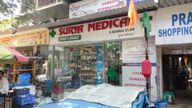 Store Images 2 of Surya Medical & General Store
