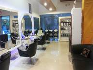 Store Images 2 of Strands Lounge Salon