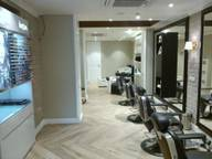 Store Images 1 of A One Salon