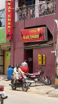 Store Images 2 of Gud Dhani