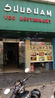 Store Images 2 of Shubham