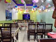 Store Images 3 of Shubham