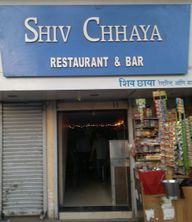 Store Images 1 of Shiv Chhaya Lunch Home
