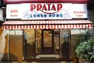 Store Images 3 of Pratap Lunch Home