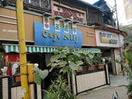 Store Images 2 of Cafe Alif