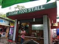 Store Images 1 of Assam Food Stall