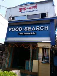 Store Images 2 of Food Search