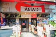 Store Images 1 of Asiad